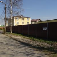 Улица 2-я Советская