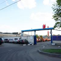 ГБУ Автомобильные дороги Южного округа Москвы