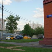 1-й Котляковский переулок