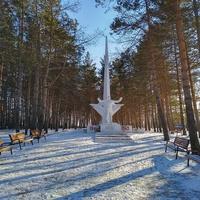 Мемориал павшим в ВОВ 1941-1945 гг
