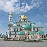 Новоиерусалимский Воскресенский ставропигиальный мужской монастырь.