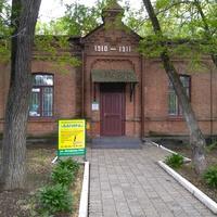Историческое здание Хабаровска, построено в 1910 -1911 годах