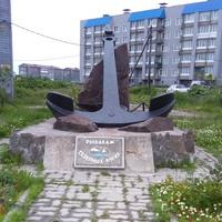 памятный знак рыбакам Северных Курил