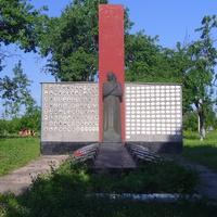 Пам'ятник воїнам-землякам 1941-1945 рр.