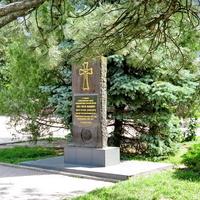 Памятный знак на месте разрушенной церкви