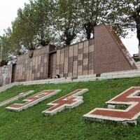 Мемориал ВОВ