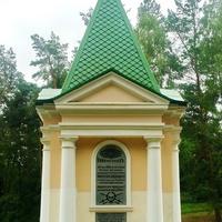 Салтановка.Часовня Памяти героев 1812г. Вид с северной стороны.
