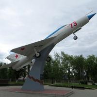 Памятник истребителю МИГ-21