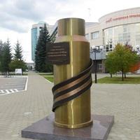 Памятный знак в честь 70-летия Победы