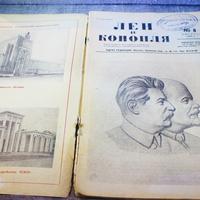 """В Музее """"Смоленский лён""""."""
