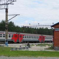 станция Бокситы