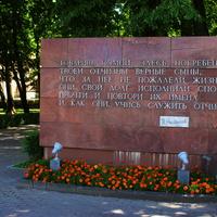 Ул. Октябрьской Революции.