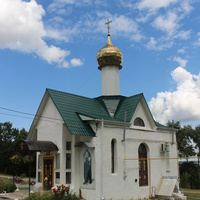 Храм Святой Троицы.