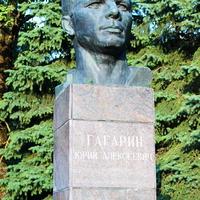 Памятник Юрию Гагарину.