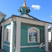 Кафедральный собор Успения Пресвятой Богородицы.
