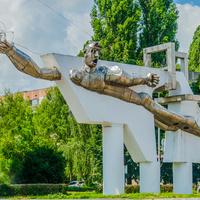 """Скульптура """"Мирный атом"""""""