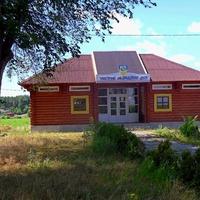 Туристично-інформаційний центр.