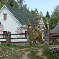 Усадьба Литовка. Золотые ворота символов