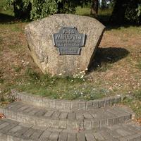 Новогрудок. Памяятный камень-Гора Миндовга.