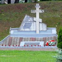 Кореличи. Мемориальный комплекс Звезда Памятник воинам-интернационалистам