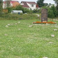 Камень о погибших...