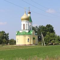 Храм Святителя Иоанна Златоуста.