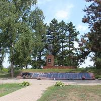 Мемориал павшим в Великую Отечественную войну.