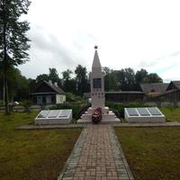 Братская могила воинов и партизан