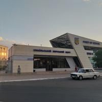 Ізмаї́льський морськи́й торгове́льний порт