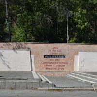 Памятник погибшим революционерам.