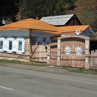 Дом начала xx века