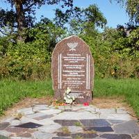Охотичи. Памятник односельчанам ,погибшим в ВОВ. и сожженным в марте 1941г.