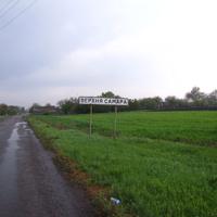 Верхняя Самара