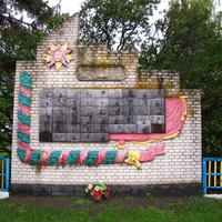 Памятник погибшим в годы Отечественной войны