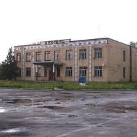 Дом 1975 года