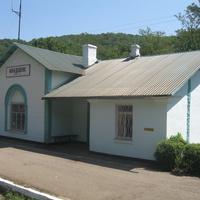 Вокзал станции Индюк