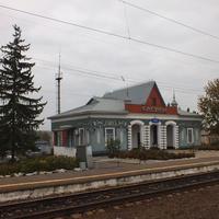 Вокзал на станции Сагуны