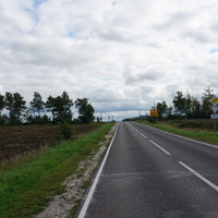 Перкрёсток с А-108
