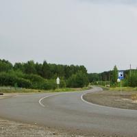 Выезд из посёлка в сторону Серова