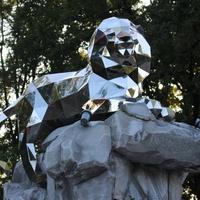 Скульптура льва.