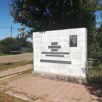 Памятник полному георгиевскому кавалеру казаку  Рою Андрею Саввичу,