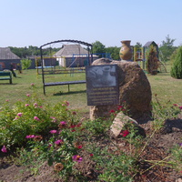 Памятник гончарству села Цветное