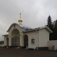 Ново-Валаамский Спасо-Преображенский мужской монастырь. Ворота монастыря.
