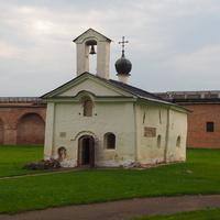 Церковь Андрея Стратиллата