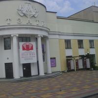 Академический театр драмы на ул. Ленина