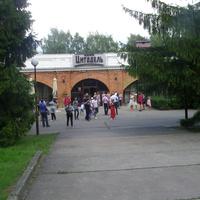 Кафе Цитадель в Брестской крепости