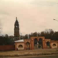 Храм Святой Екатерины в селе Рахманово. 1996г.