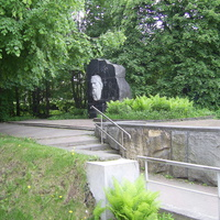Н. Новгород - В парке Кулибина