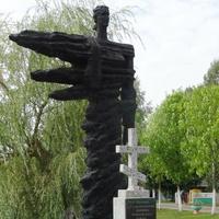Памятник захороненным деревням  (память Чернобыля)