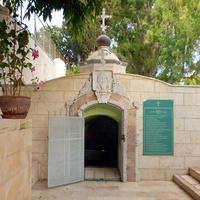 Гробница праведной Тавифы.